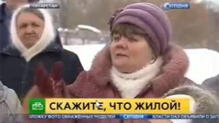 """Телеканал НТВ. Программа """"Сегодня""""."""