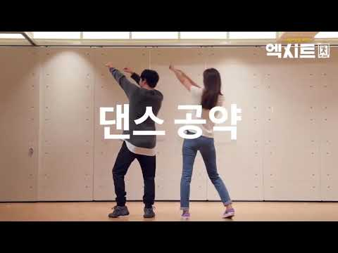Yoona Exit Full    Dance Cover