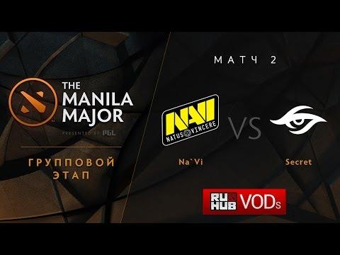 Na`Vi vs Team Secret, Manila Major, Group Stage, Game 2