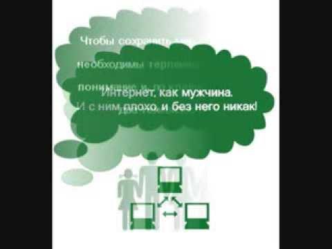 Сборник лучших статусов- StatusKo.ru