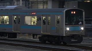 【4K】JR奈良線 普通列車205系電車 京都駅到着