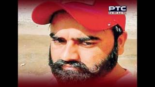 Ganges of Punjab | How Gangsters are operating ...