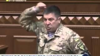 Депутат предложил послать на фронт детей Тимошенко и Порошенко Украина Киев АТО