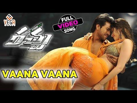 Vaana Vaana Video Song - Racha Movie Video Songs || Ram Charan Teja, Tamanna || VegaMusic