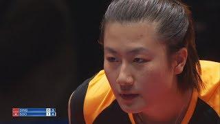 【ハイライト】世界卓球2018 女子準決勝 中国vs香港