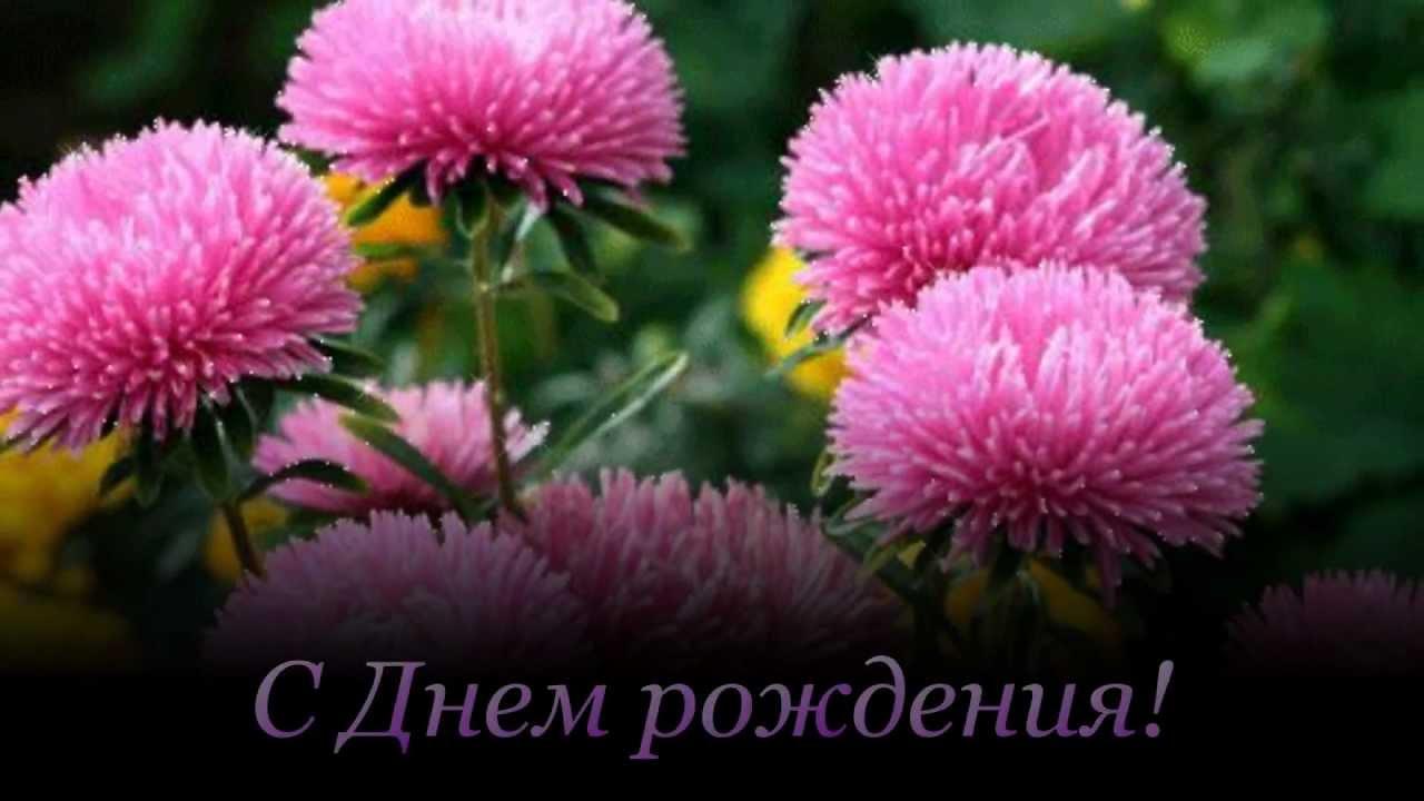 Поздравления с днём рождения сестре от сестры на украинском языке фото 423