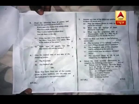 UP: 10th Board question paper leaked, goes viral on Whatsapp
