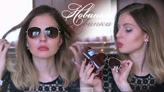БЮДЖЕТНЫЕ НОВИНКИ♥Faberlic, Belle, Lady Collection, Poetea..Ваша Саша♥