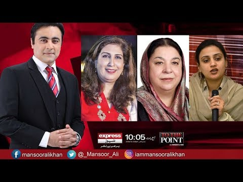 To The Point With Mansoor Ali Khan - 14 January 2018 - Express News