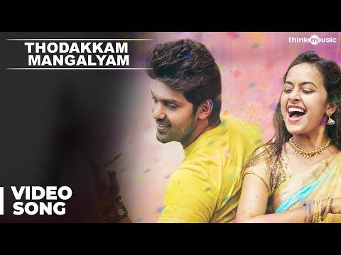 Thodakkam Mangalyam Video Song | Bangalore Naatkal | Arya |