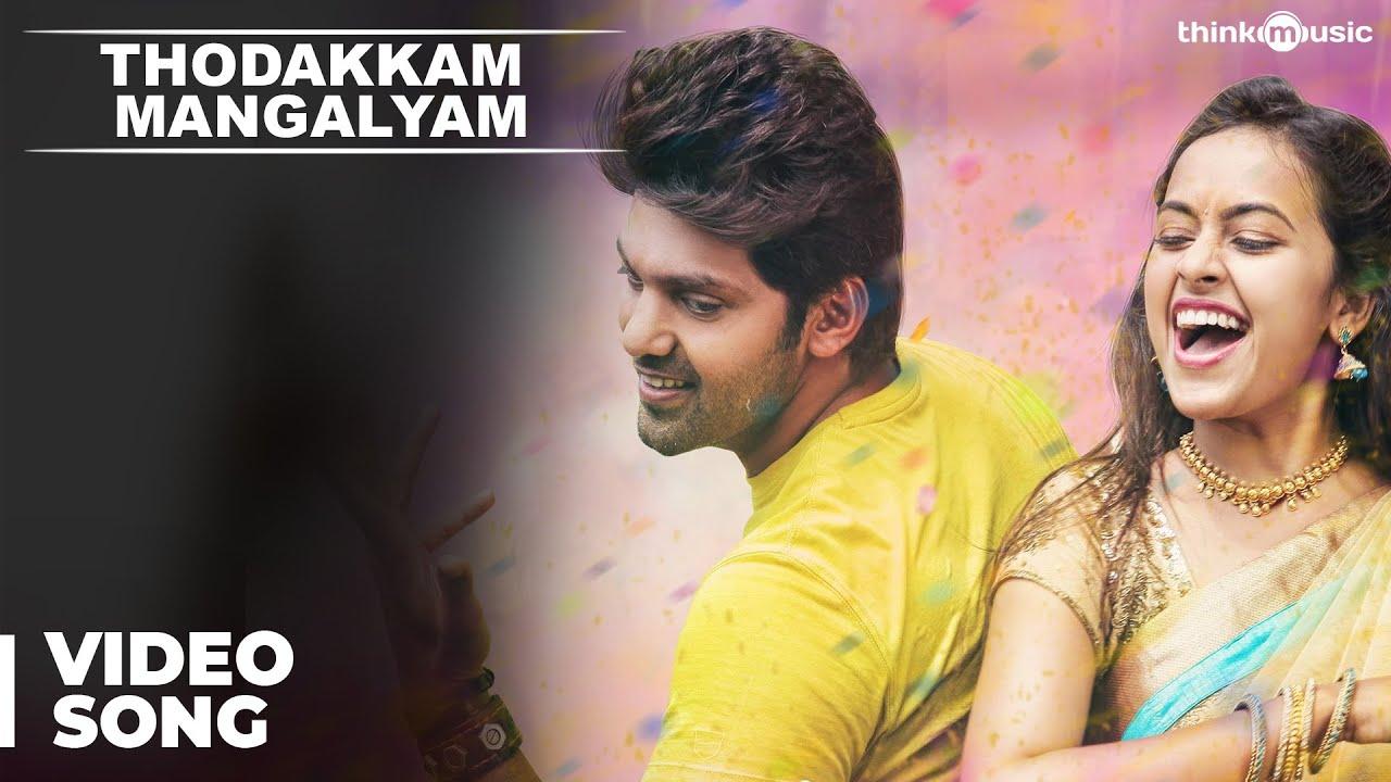 Download Thodakkam Mangalyam Video Song   Bangalore Naatkal   Arya   Bobby Simha   Sri Divya   Gopi Sunder
