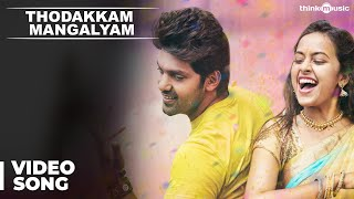 Video Thodakkam Mangalyam Video Song | Bangalore Naatkal | Arya | Bobby Simha | Sri Divya | Gopi Sunder download MP3, 3GP, MP4, WEBM, AVI, FLV Agustus 2018