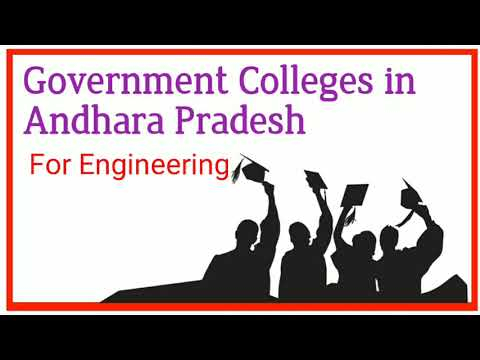 Government Engineering colleges details in Andhra Pradesh || MAHESH MEDIA