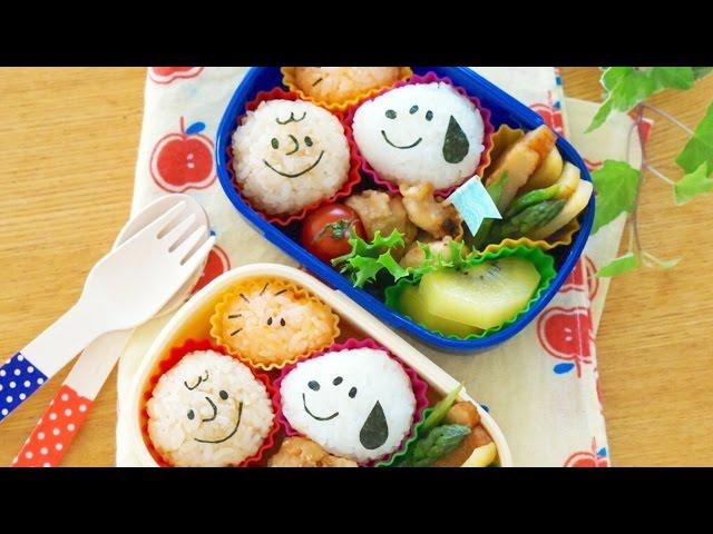 Snoopy onigiri recipe スヌーピーおにぎりの作り方(キャラ弁)