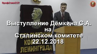 видео Профсоюз