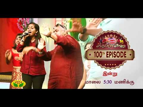 Adupangarai Episode 100 Promo 02 | Chef Venkatesh Bhat | Chef Dhamu | Jaya TV