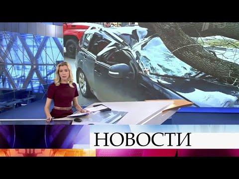 Выпуск новостей в 09:00 от 15.05.2020