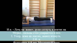 видео Положение о ВФСК ГТО