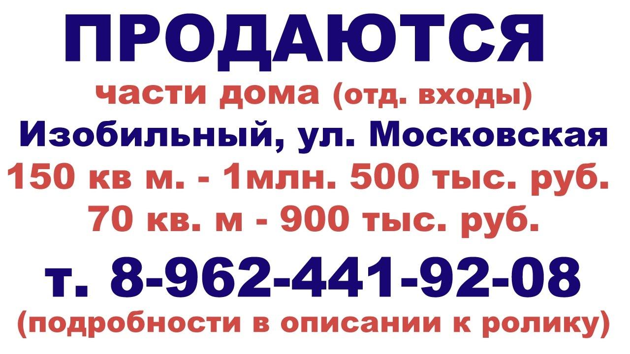 Из рук в руки мебель, калининград. Купить мебель бу или новую частные объявления и предложения интернет-магазинов. Продать мебель подай объявление в своём городе.