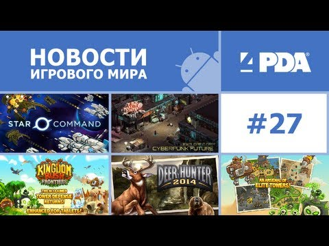 Новости игрового мира Android - выпуск 27 [Android игры]