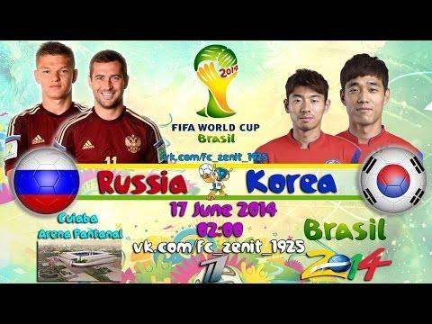 мира по футболу фифа чемпионат игра