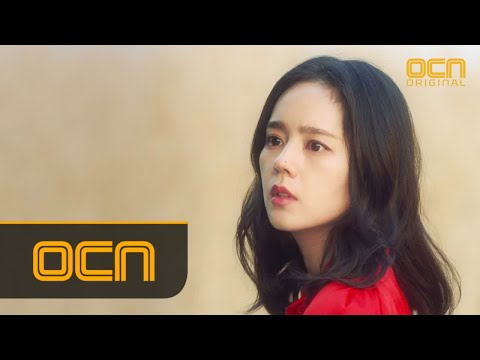mistress engsub 2018 korean drama viewasian