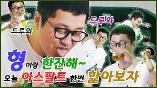 구독 안하면 지상렬 첫 라이브!!