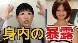 芸能界のご意見番としても 知られる、歌手・和田アキ子(66)。 『アッ...