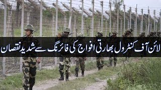 Pakistan lodges protest over Indian firing along LoC | 13 June 2018 | 92NewsHD