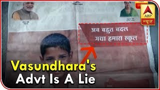 Master Stroke: Vasundhara's Advt Over Condition Of Govt Schools Is A Lie | ABP News