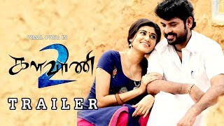 Kalavani 2 Official Trailer Releasing Today | Vimal Oviya | Ghibran | Sarkunam