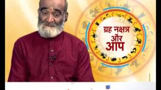 Importance of Maghi Purnima Snan