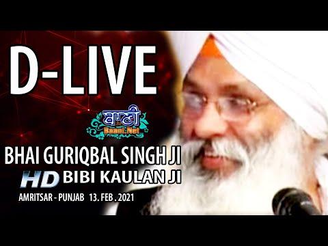D-Live-Bhai-Guriqbal-Singh-Ji-Bibi-Kaulan-Ji-From-Amritsar-Punjab-13-Feb-2021