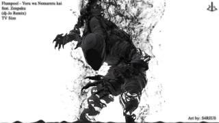 Yoru wa Nemureru kai? feat. Zenpaku [ dj-Jo Remix ] TV Size