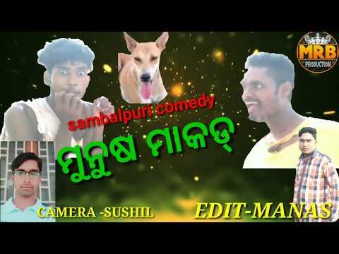 New Sambalpuri Comedy Video Munus Mankad Mrb Production Manas Ranjan Barik