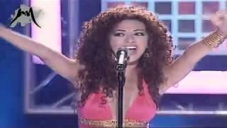 Download Myriam Fares - Ghmorni Mp3 and Videos