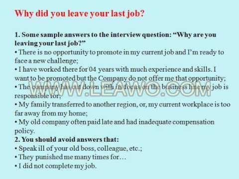 9 att customer service representative interview questions and