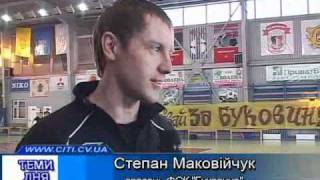 19.12.10 Кубок Буковинського Сокола 2010.flv