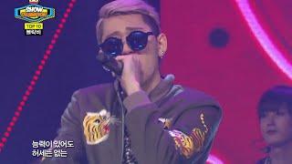 Block B - H.E.R, 블락비 - 헐, Show Champion 20140730 Mp3