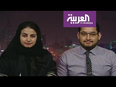 تفاعلكم | جدل حول سيارة كهربائية من صناعة طلاب سعوديين  - نشر قبل 60 دقيقة