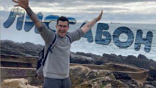 На машине из Барселоны в Лиссабон Большой выпуск ВлогоИспания