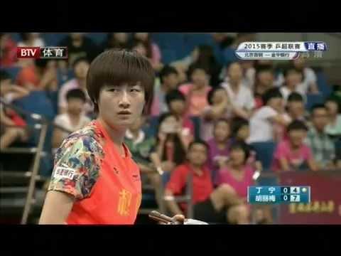 2015 China Super League (women) Beijing Vs Jinhua [Full Match/Chinese]