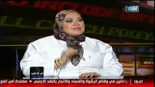 الناس الحلوة | تصحيح المفاهيم الخاطئة عن جراحات تجميل السنان مع د.إسراء السعيد