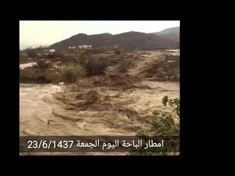 امطار الباحة اليوم الجمعة 23/6/1437