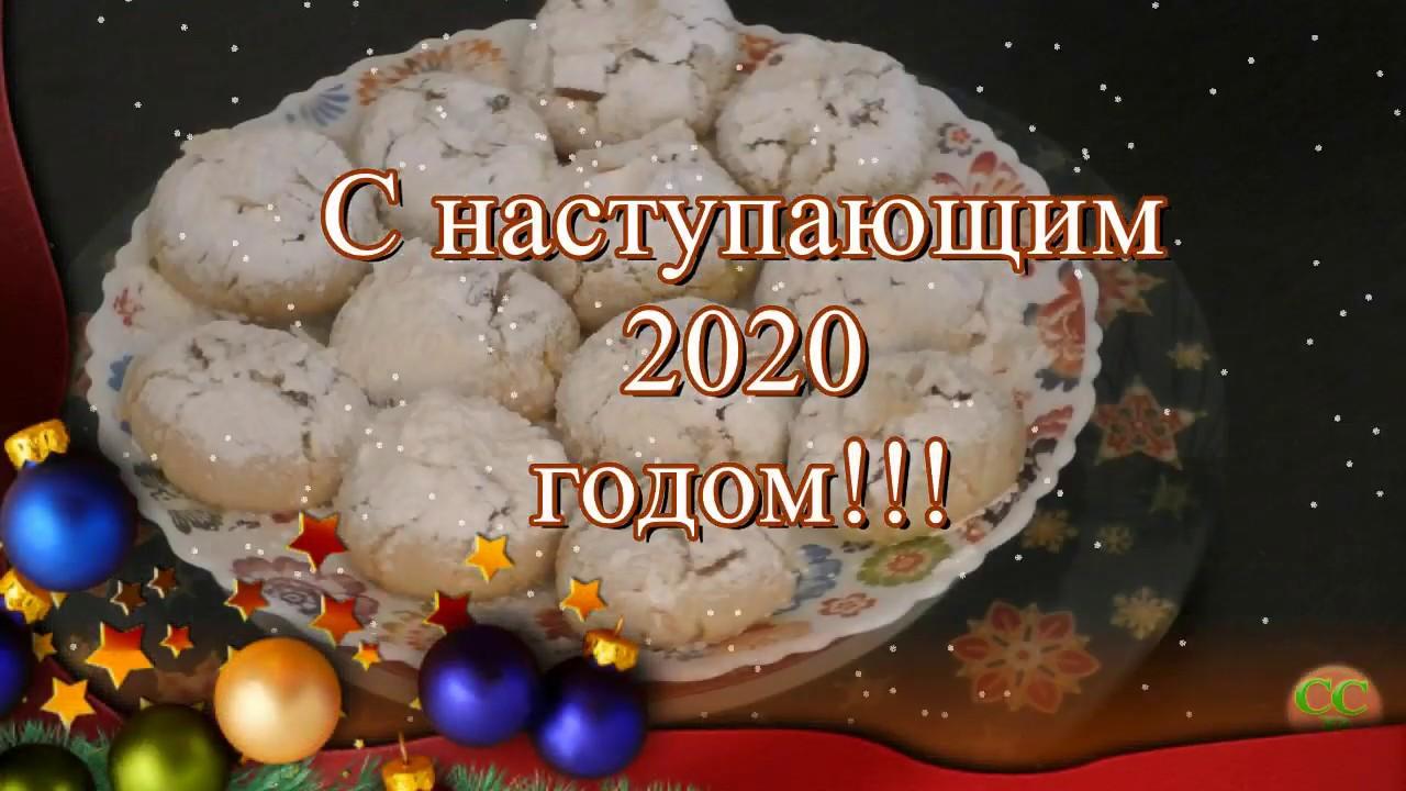 Это празднично-новогоднее печенье - объеденье!!! РИЧАРЕЛЛИ