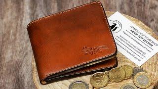 видео Где купить кожаный портмоне