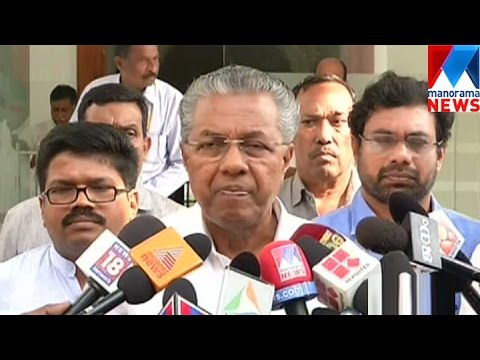 CM On Kozhikode Airport  | Manorama News