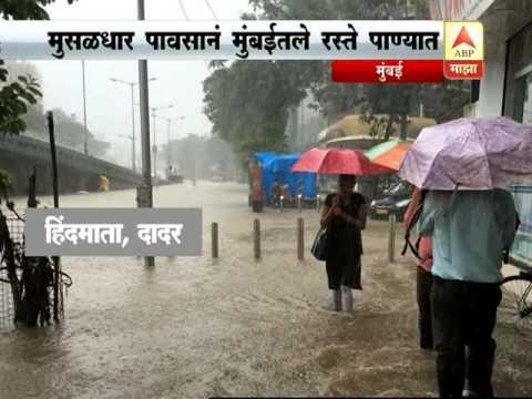 मुंबई : हिंदमाता, शीव परिसरात पाणीच पाणी