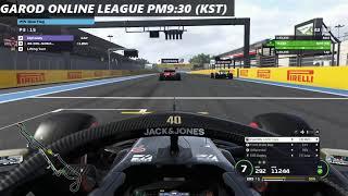 하이라이트: F1 2019 GaRod Online Le…