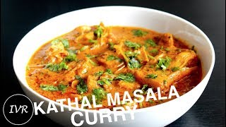 Kathal ki Sabzi | Kathal Masala Curry Recipe | Raw Jackfruit Curry | Kathal Masala | Kathal Recipe